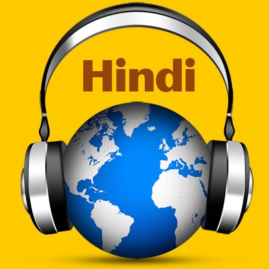 Hindi Show with Rakesh on Casey Radio
