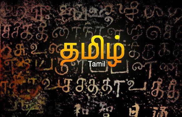 Tamil Program with Sivarasa Mehan on Casey Radio