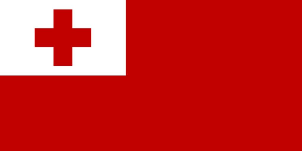 The Tongan Show with Sam Taufa on SWR Triple 9 FM