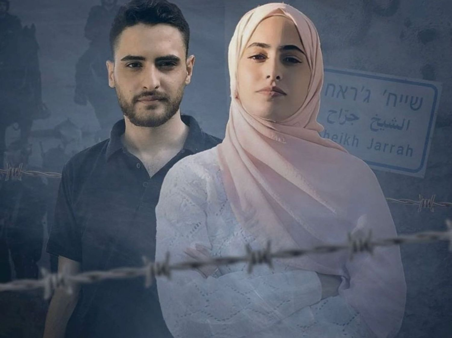 Palestine Special with Mohammed & Muna El-Kurd and Antony Loewenstein on Above The Fray with Uncle Fernando